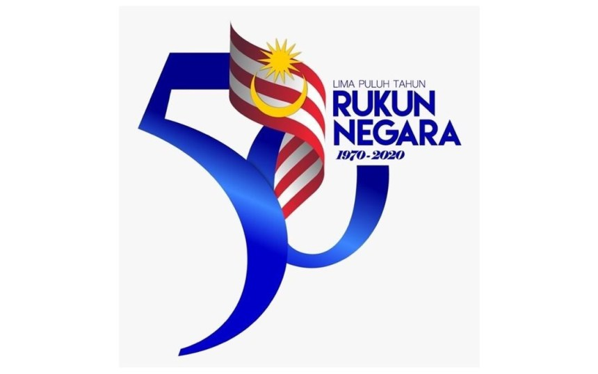 Julung Kali Dicipta Pm Muhyidin Lancar Logo Sambutan 50 Tahun Rukun Negara Keluarga